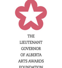 Competition opens for the 2018 Lieutenant Governor of Alberta Emerging Artist Awards