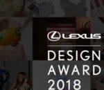 Lexus-Design-awards