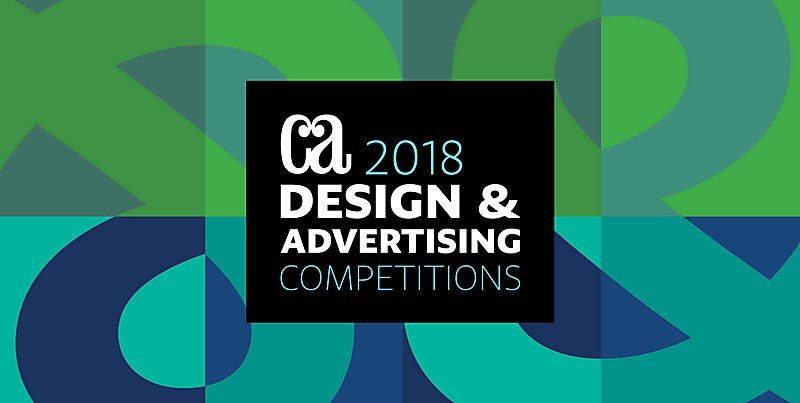 2018 Design Competition