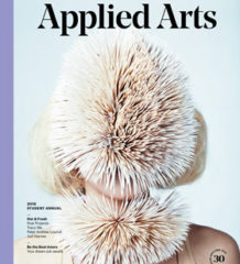 Applied Arts Georges Haroutiun Scholarships
